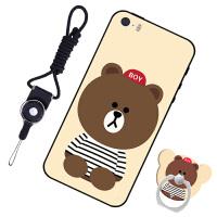 �O果SE指�h新款手�C��iPhone5s防摔保�o套es指�h全包���ip5潮男