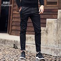 英爵伦秋季男士牛仔裤 韩版潮流修身小脚裤休闲裤子 直筒黑色长裤