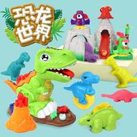 儿童橡皮泥模具工具套装恐龙世界彩泥玩具男孩手工制作粘土