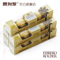 Ferrero 费列罗 榛果威化巧克力5粒装 5盒组合 312.5克
