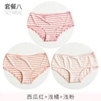 [3条装] 小清新女生莫代尔内裤女少女中腰女士裆三角裤头 均码