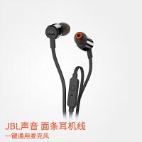 JBL T210入耳通话耳机手机耳塞通用麦克风
