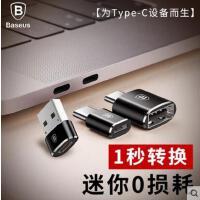 【支持礼品卡】倍思otg转接头type-c转usb安卓手机u盘小米5华为p9连接线转换头器