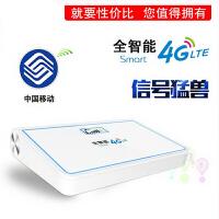 手�C信�放大器增��器 移��4G信�上�W增��器���流量接收放大器山�^通�加���U大器
