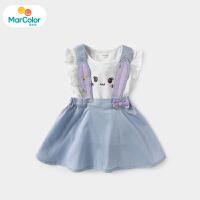 【1件3折】马卡乐童装夏季女宝精致兔子造型可爱大裙摆中小童两件套背带裙