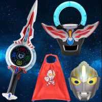 奥特曼欧布面具披风圣剑武器玩具发光银河变身器儿童宝剑男孩卡片