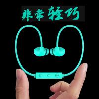 无线蓝牙耳机 跑步 运动型 无线耳塞挂耳式4.1 双耳入耳式蓝牙耳机 迷你超小 苹果iphone7plus 6s 小米