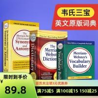 韦氏字根词典 韦氏三宝 Merriam Webster's Vocabulary Builder 同义反义词词典 韦氏英