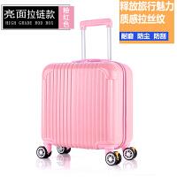 小型拉杆箱小清新韩版登机箱18寸旅行箱女可爱20寸行李箱个性箱包