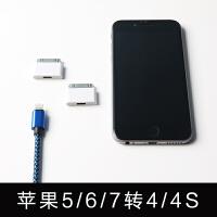 iphone5/7plus转换器iPad2/3lightning充电数据苹果6转4/4S转接头 苹果5/6/7/8转4
