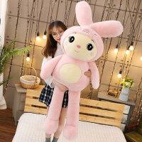 兔子毛绒玩具大号公仔抱枕女生布娃娃床上陪你睡觉可爱小白兔玩偶