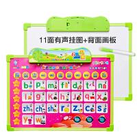 乐乐鱼 幼儿早教玩具儿童启蒙识字挂图平板学习机儿童点读机中英文电子书 代写卡片