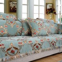 欧式田园蓝色沙发巾沙发坐垫龙须花边多色