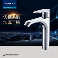 【限时直降】JOMOO九牧台上盆水龙头冷热面盆龙头洗脸洗手池台盆龙头32153-129