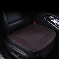 朗森 汽车坐垫三件套无靠背四季通用竹炭车垫皮革专车专用座垫