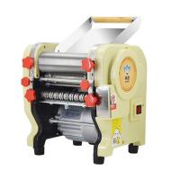 304不锈钢压面机电动商用制面机家用擀面馄饨皮饺子皮面条机