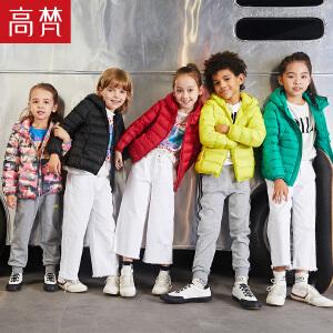 高梵2019新款儿童羽绒服轻薄款 女童薄款连帽短款男童宝宝童装潮