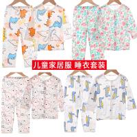 婴儿幼儿夏装纯棉薄款长袖套装夏季家居空调服男童女童睡衣套装