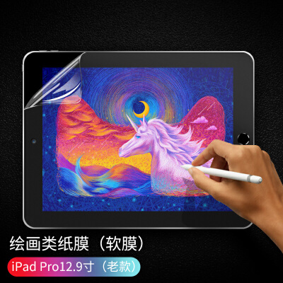 iPadmini5类纸膜pro11贴膜软2018新款手写字纸感9.7平板2019ipadAir10. 【iPad Pro12.9老款带home键专用】—