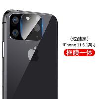 【好货优选】苹果11钢化膜 i11钢化膜iPhonexsmax手机镜头膜苹果iPhone11pro后 iPhone11