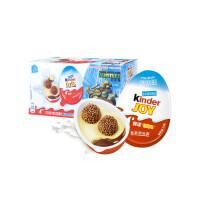 费列罗 Kinder 健达 奇趣蛋巧克力男孩版 3只装 60克