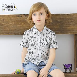 小虎宝儿童装男童纯棉短袖衬衫 儿童休闲翻领衬衫2018夏季新品潮