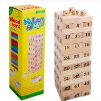 48粒大号数字层层叠积木儿童益智木制玩具休闲娱乐积木叠叠高玩具