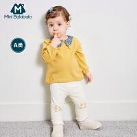 【满200减40/满300减80】迷你巴拉巴拉婴儿休闲套装2018秋新款童装女宝宝长袖可爱两件套