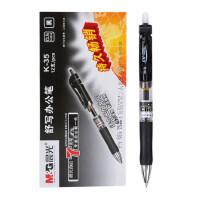 晨光(M&G)K35经典办公按动子弹头中性笔签字笔水笔0.5mm12支装