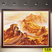 中式客厅书房风景 风水万里长城手绘油画 领导办公室 会议室挂画 0113 宽260高120 手绘油画实木框