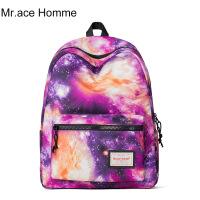 2018新款品牌女包韩版双肩包潮防水耐磨中学生星空书包电脑旅行包