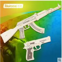 若态3D立体拼图手工diy军事模型手枪儿童玩具男生创意生日礼物