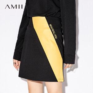 Amii[极简主义]撞色街头半身裙2018夏秋新短裙印花个性直筒裙