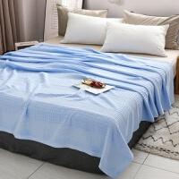 毛巾被纯棉双人毛毯小被子薄款单人空调毯午睡 32股蜂窝提花 -蓝