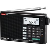 熊猫6208老人收音机老年人便携式全波段插卡可充电数字高灵敏度fm半导体小型随身调频钟控时间闹钟专业级广播