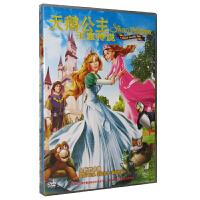 �赢�片 天�Z公主 王室�髡f DVD9 盒�b 小公主艾莉�z