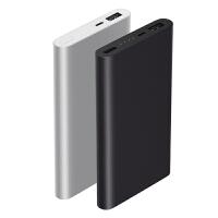 小米正品移动电源2充电宝10000毫安 手机平板苹果通用超薄大容量