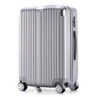 拉杆箱万向轮旅行箱子密码登机箱硬20 22 男女行李箱包