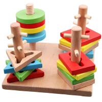 几何形状幼儿童益智力积木制宝宝玩具2-3一5周半岁四套柱配对拼图