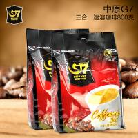 越南进口中原G7咖啡 原味三合一即溶速溶咖啡粉800gX2袋(100杯)
