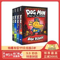 Dog Man 神探狗狗的冒险 四册套装 内裤超人同作者 英文原版绘本 全彩幽默漫画章节书 精装