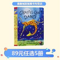 【89选5】#Giraffes Can't Dance 长颈鹿不会跳舞 英文原版 绘本儿童谣纸板书