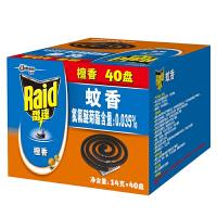 雷达蚊香檀香型40盘大盘蚊香家庭装无烟含蚊香架