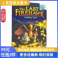 进口原版 THE LAST FIREHAWK#4: LULLABY LAKE 后的火鹰:摇篮曲湖