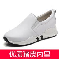 2019春季新款内增高小白鞋松糕潮单鞋厚底透气休闲鞋乐福女鞋
