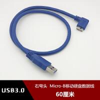 右���^micro-B usb3.0����90度希捷西部�想�|芝索尼移�佑脖P� 其他