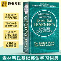 韦氏基础英语词典 英文原版 Merriam-Webster's Essential Learner's English