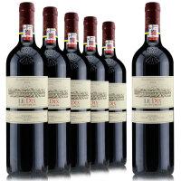 华诗歌十年 智利原装进口红酒 拉菲巴斯克十年干红葡萄酒 整箱750ml*6