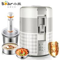 小熊(Bear)电热饭盒 双层电饭盒 加热饭盒可插电加热保温饭盒(送陶瓷碗) DFH-A20D1