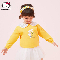 【 2件3折价:80.7元 可叠加券】hellokitty女童卫衣2021春季新款套头翻领上衣婴儿宝宝洋气儿童装